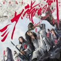 Sword Master (2016) Fzmovies Free Download