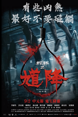 The Rope Curse 2 (2020) Fzmovies Free Download