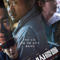The Villagers (2018) (Korean) Free Download