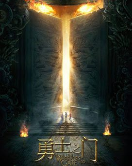 Warriors Gate (2016) (Chinese) Free Download