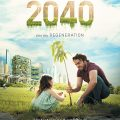 2040 (2019) Fzmovies Free Download