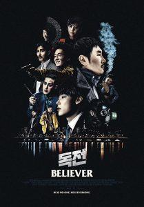 Believer (2018) (Korean) Free Download