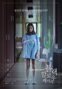 Black Hollow Cage (2017) (Korean) Free Download