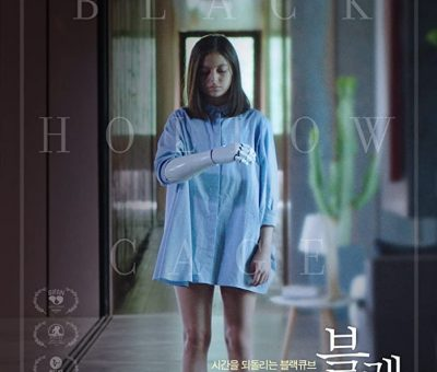 Black Hollow Cage (2017) (Korean) Free Download