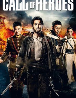 Call of Heroes (2016) (Chinese) Free Download