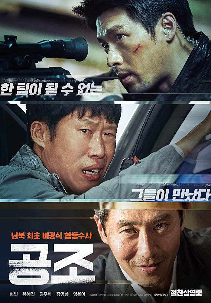 Confidential Assignment (2017) (Korean) Movie Download