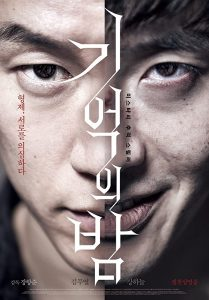 Forgotten (2017) (Korean) Free Download