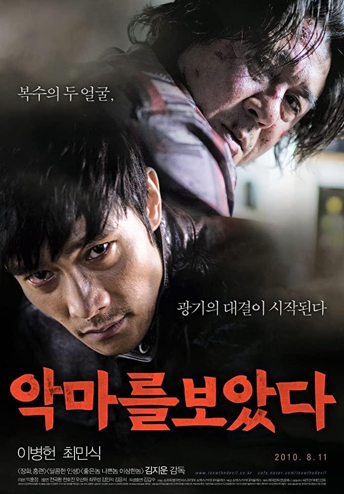 I Saw The Devil (2010) (Korean) Free Download