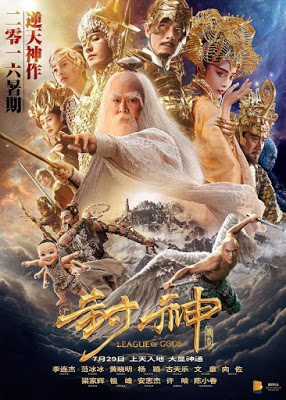 League of Gods (2016) (Chinese) Free Download
