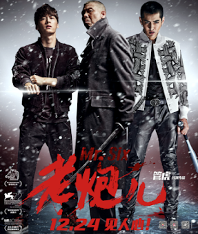 Mr six (2015) (Chinese) Movie Download