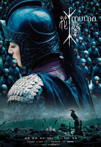 Mulan (2009) Fzmovies Free Download