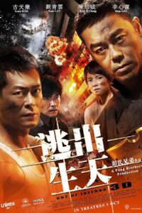 Out of Inferno (2013)