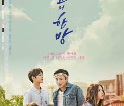 The Best Hit (Korean Series) Season 1 Free Download