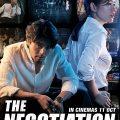The Negotiation (2018) (Korean) Fzmovies Free Download