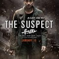 The Suspect (2013) (Korean) Free Download