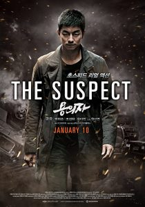 The Suspect (2013) (Korean) Free Download