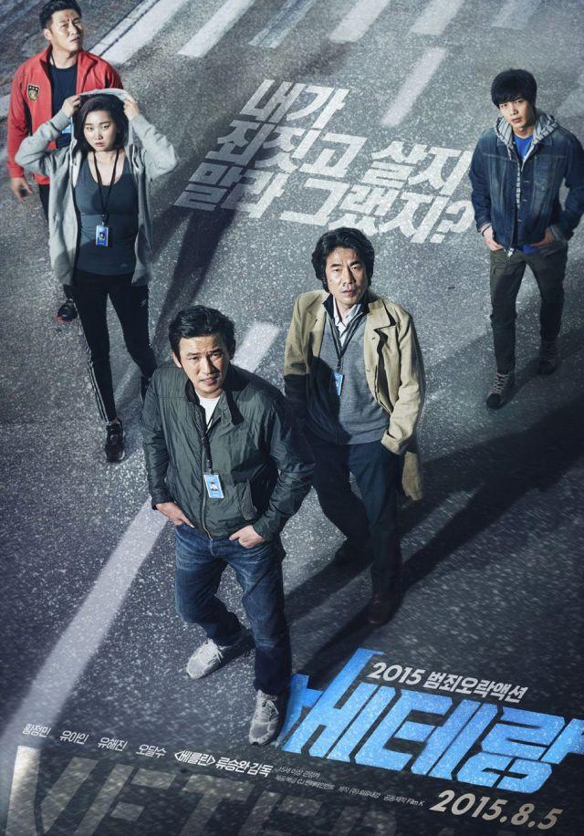 The Swindlers (2017) (Korean) Free Download