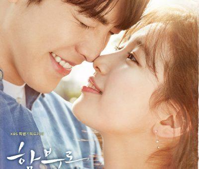Uncontrollably Fond (Korean Series) Season 1 Free Download