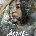 Wanted (Korean Series) Season 1 Free Download