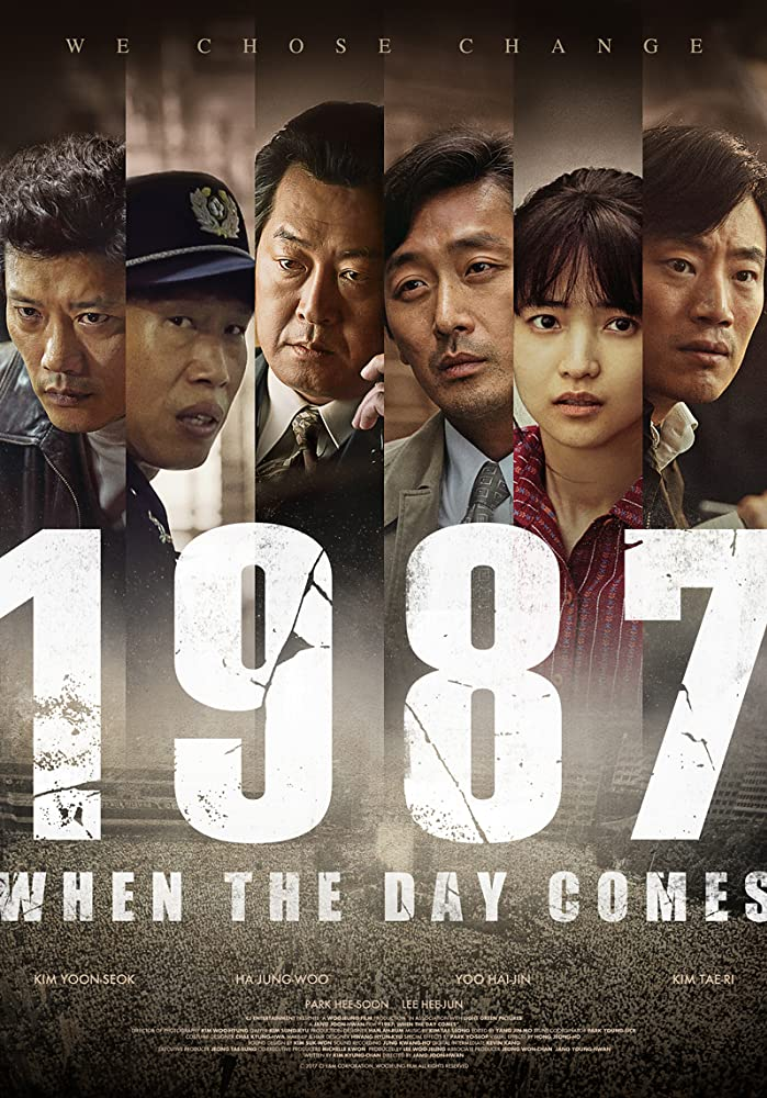 When The Day Comes (2017) Free Download