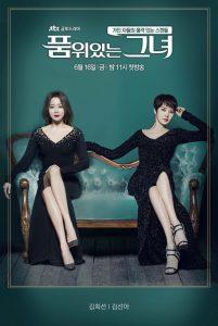 Woman of Dignity (Korean Series) Season 1 Free Download