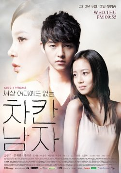 Woman with a Suitcase (Korean Series) Season 1 Free Download