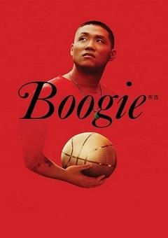 Boogie 2021 Movie Download