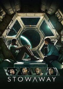 Stonaway 2021 Movie Download