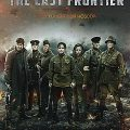 The Last Frontier 2020 Movie Download