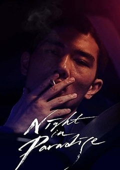 Night in Paradise 2020 movie Download Mp4