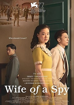 Wife of a Spy 2020 JAPANESE Movie Download Mp4