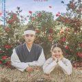 100 Days My Prince ( Korean series) Free Download Mp4
