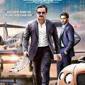 Baazaar (Bollywood) Free Download Mp4