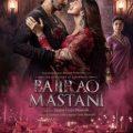 Bajirao Mastani (Bollywood) Free Download Mp4