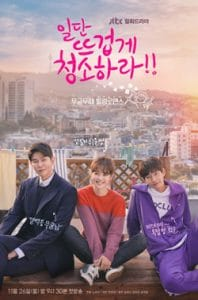 Clean With Passion (Korean series) Free Download Mp4