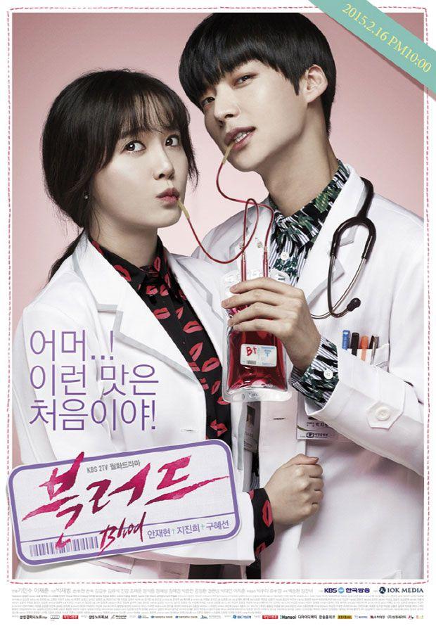 Drama Blood (Korean series) Download Mp4