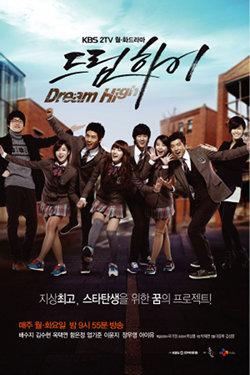 Dream High (Korean series) Free Download Mp4