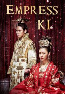 Empress Ki ( Korean Drama) Free Download Mp4