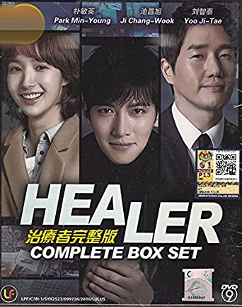 Healer ( Korean series) Free Download Mp4