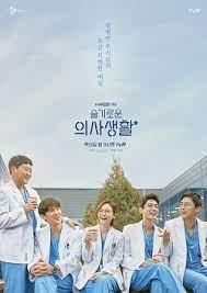 Hospital Playlist (Korean series) Free Download Mp4