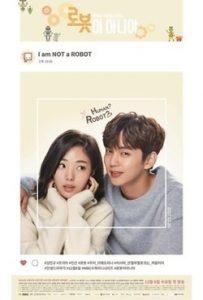 Im Not a Robot (Korean series) Free Download Mp4