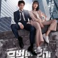 Lawless lawyer (Korean series) Free Download Mp4