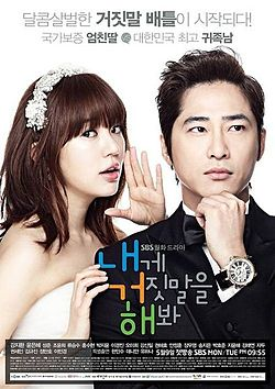 Lie to Me (Korean series) Free Download Mp4