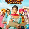 Mindo Taseeldarni (Bollywood) Free Download Mp4