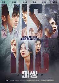 Missing The Other Side (Korean series) Free Download Mp4
