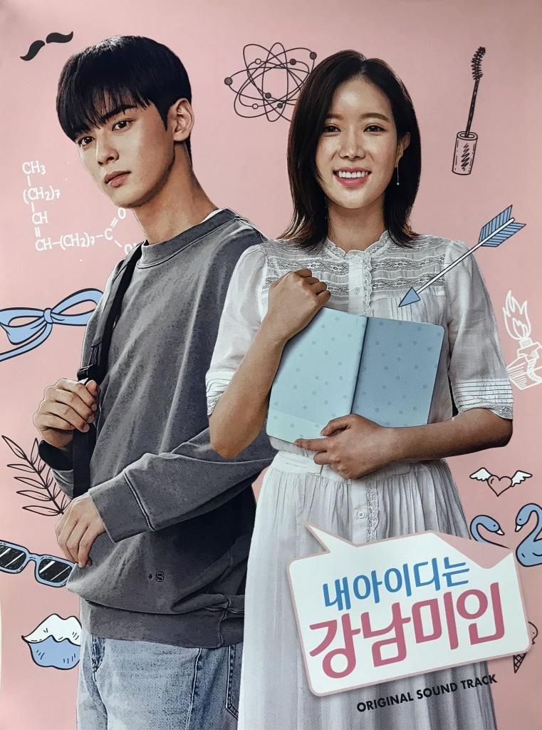 My Gangnam Beauty (Korean series) Free Download Mp4