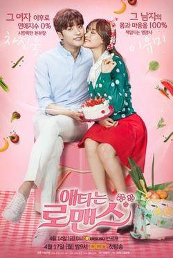 My Secret Romance (Korean series) Free Download Mp4