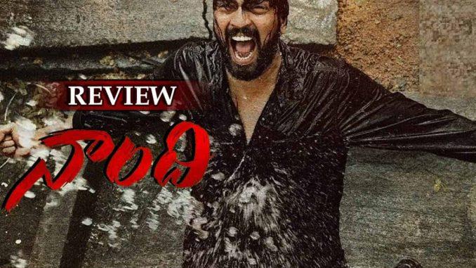 Naandhi (Bollywood) Free Download Mp4
