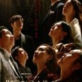 Penthouse War in Life (Korean series) Free Download Mp4