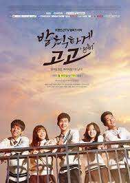 Sassy Go Go (Korean series) Free Download Mp4